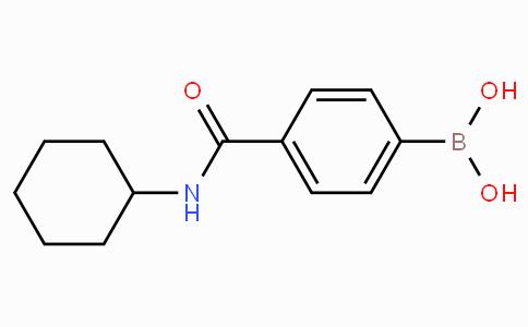 4-(环己基甲酰氨)苯基硼酸