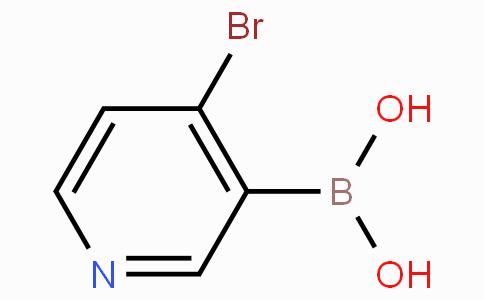 4-溴吡啶-3-硼酸