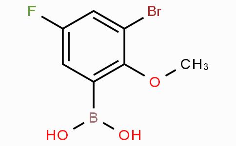3-溴-5-氟-2-甲氧基苯基硼酸