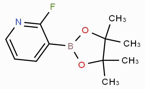 2-氟吡啶-3-硼酸频哪酯