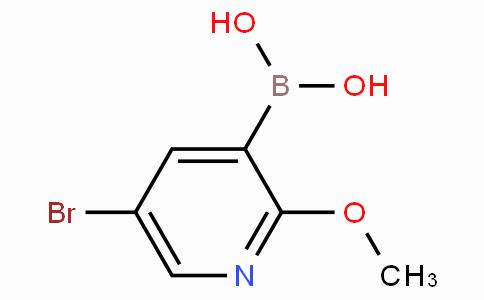 5-溴-2-甲氧基吡啶-3-硼酸