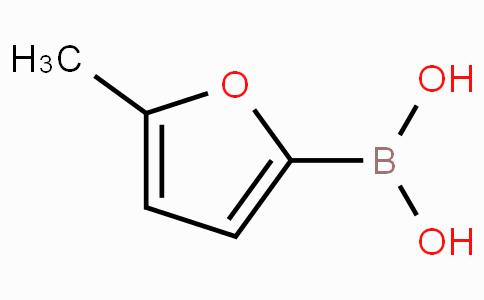 5-甲基呋喃-2-硼酸