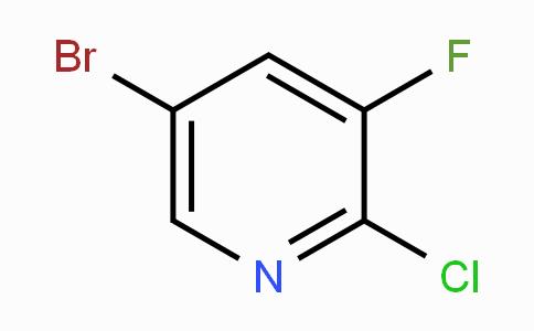 5-Bromo-2-chloro-3-fluoropyridine