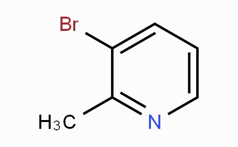 3-溴-2-甲基吡啶