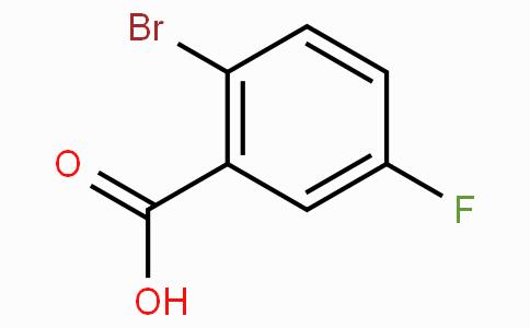 2-溴-5-氟苯甲酸