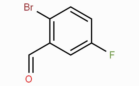 2-溴-5-氟苯甲醛