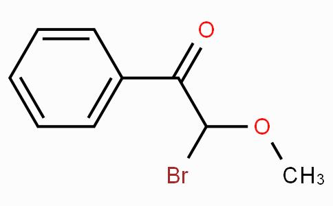 邻甲氧基-2-溴苯乙酮