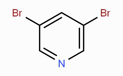 3,5-二溴吡啶