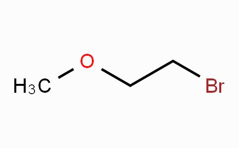 2-溴乙基甲基醚