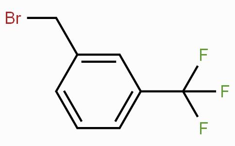 2-(三氟甲基)苄溴