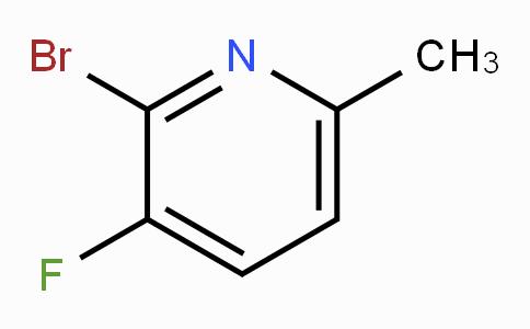 2-溴-3-氟-6-甲基吡啶