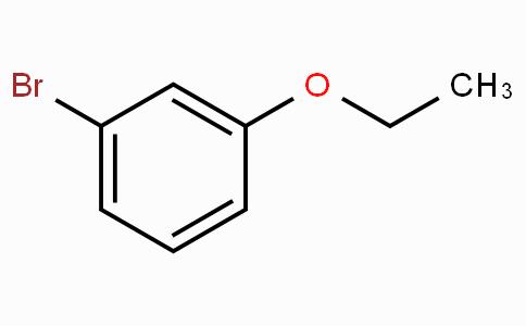 3-溴苯乙醚