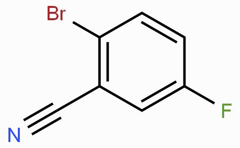 2-溴-5-氟苯甲腈