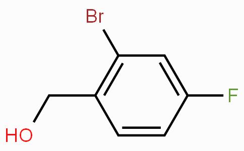 2-溴-4-氟苄醇