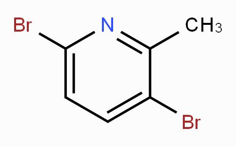 2,5-二溴-6-甲基吡啶