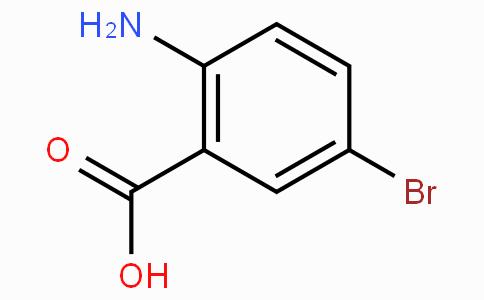 5-溴氨茴酸