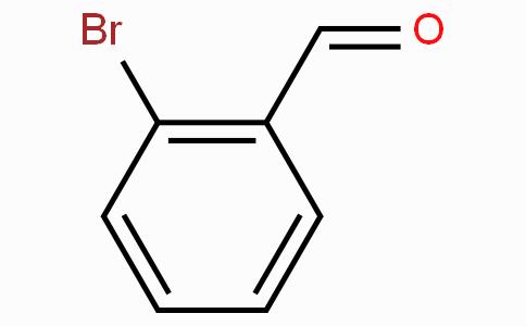 2-溴苯甲醛