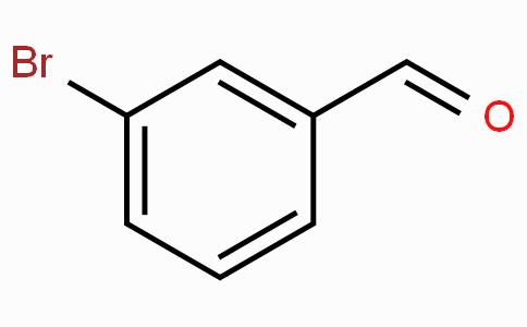3-溴苯甲醛