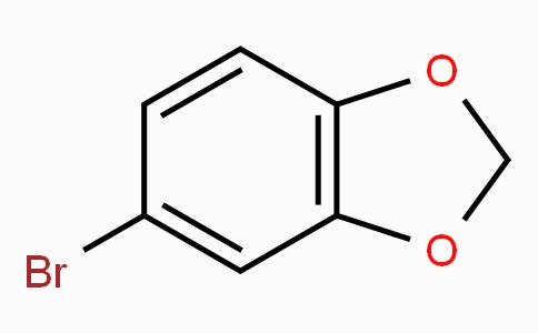 4-溴-1,2-亚甲二氧基苯