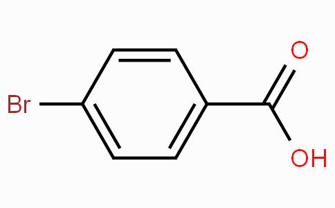 4-溴苯甲酸