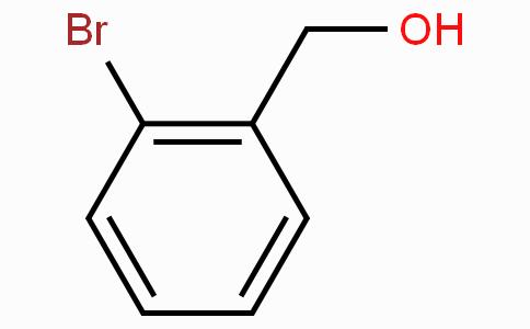 2-溴苯甲醇