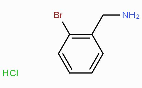2-Bromobenzylamine hydrochloride