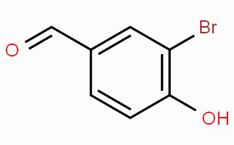 3-溴-4-羟基苯甲醛