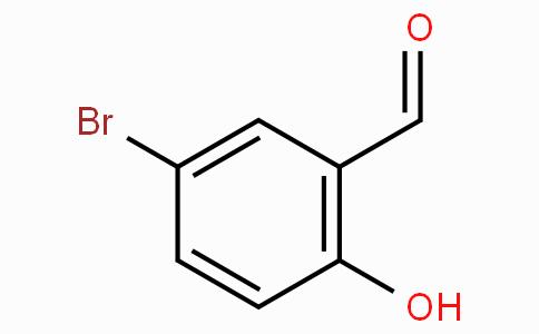 5-溴水杨醛