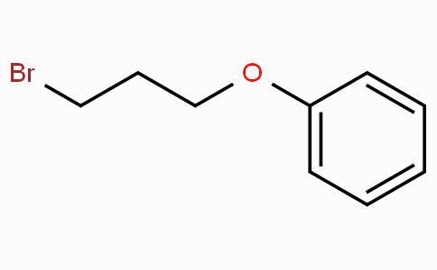 3-苯氧基溴丙烷