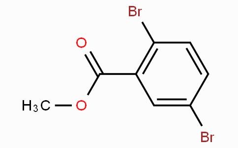 2,5-二溴苯甲酸甲酯