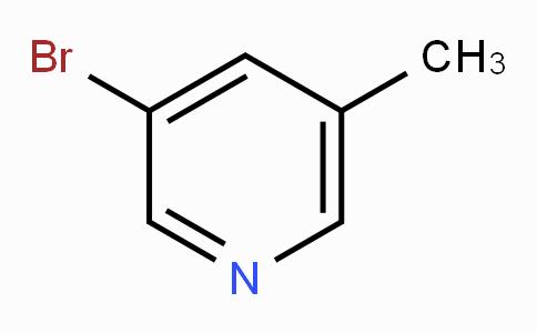 5-甲基-3-溴吡啶