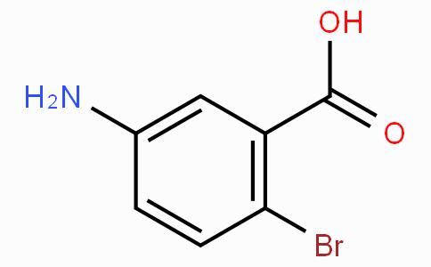 5-氨基-2-溴苯甲酸