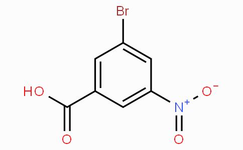 3-溴-5-硝基苯甲酸