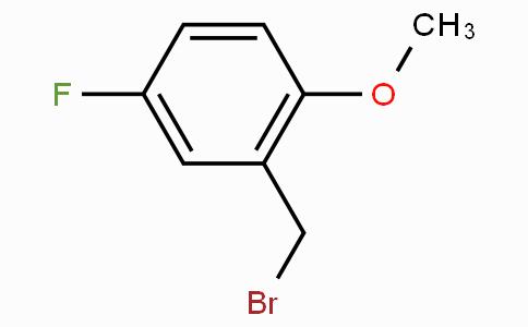 5-氟-2-甲氧基溴苄
