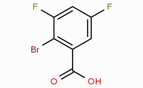 2-溴-3,5-二氟苯甲酸