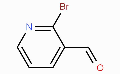 2-溴烟碱醛
