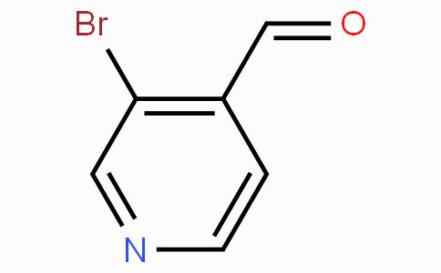 3-溴吡啶-4-甲醛
