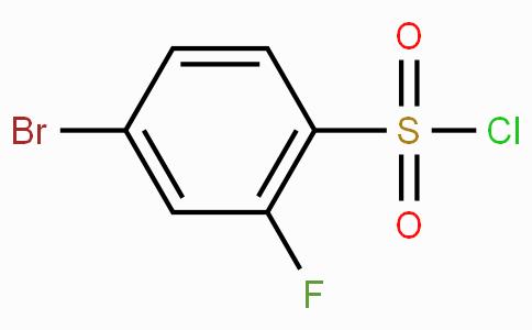 4-溴-2-氟苯磺酰氯
