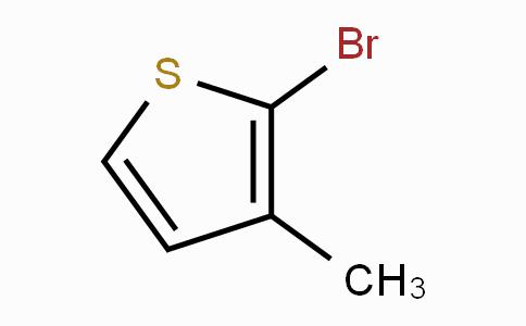 2-溴-3-甲基噻吩