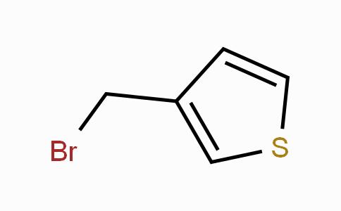 3-溴甲基噻吩