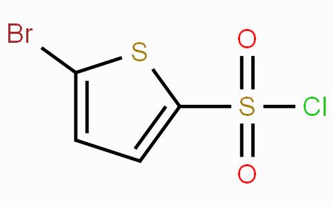 5-溴-2-噻吩磺酰氯