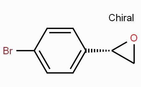 (S)-4-Bromostyrene oxide