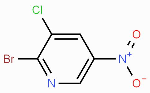 2-溴-3-氯-5-硝基吡啶