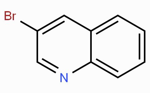 3-溴喹啉
