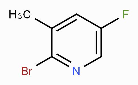 2-溴-5-氟-3-甲基吡啶