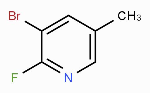 3-Bromo-2-fluoro-5-picoline