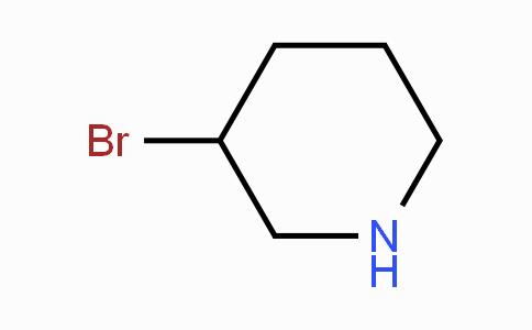 3-溴哌啶