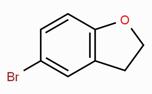 5-溴-2,3-二氢苯并呋喃