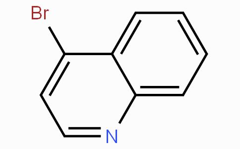 4-溴喹啉