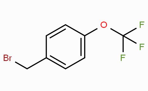 4-(三氟甲氧基)氯苄